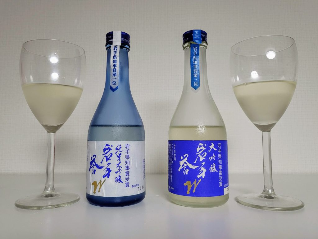 Iwate Honmare W from Iwate Meijo glass and bottles