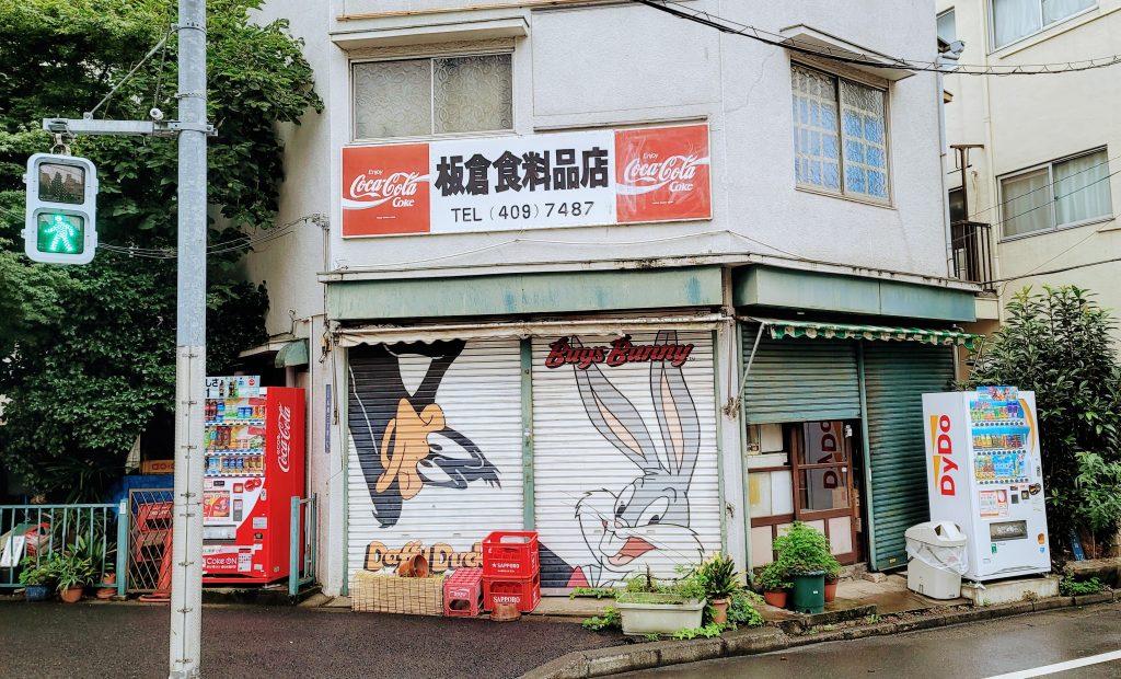 Looney Tunes mural in Tokyo