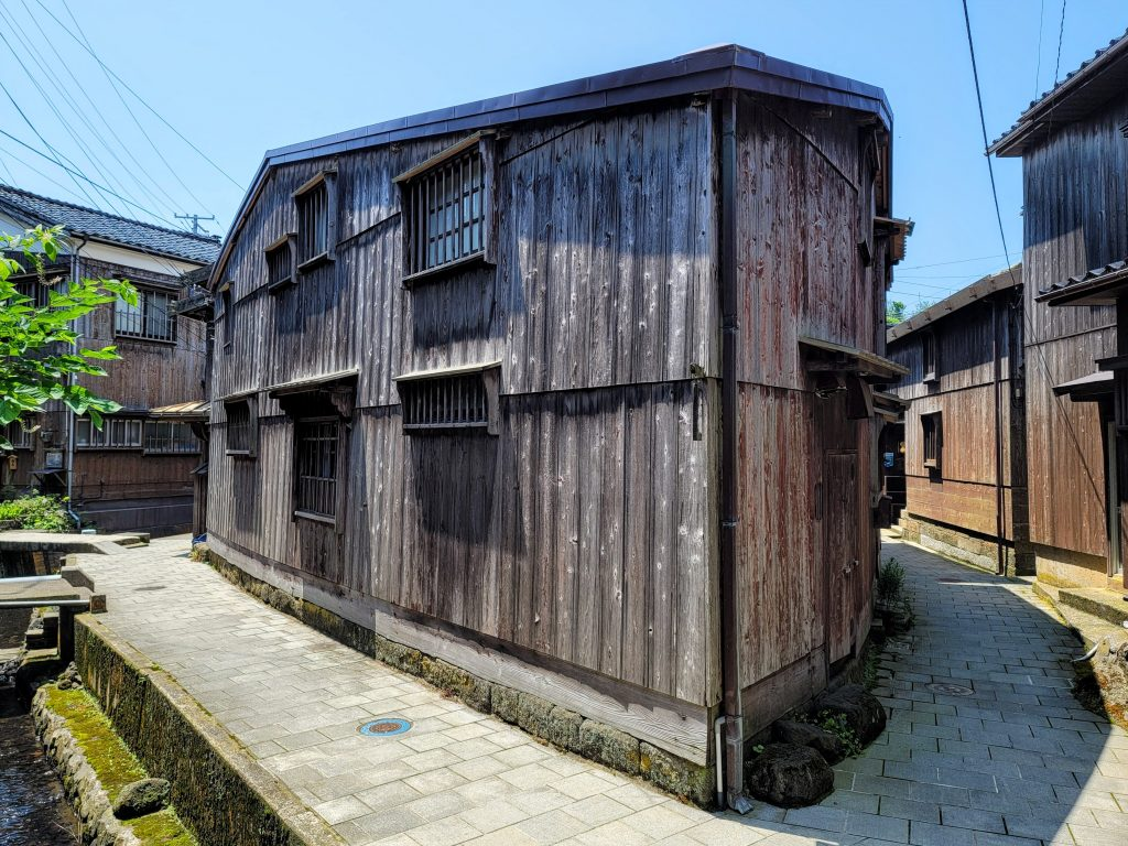 Shuganegi Sado Island Corner House