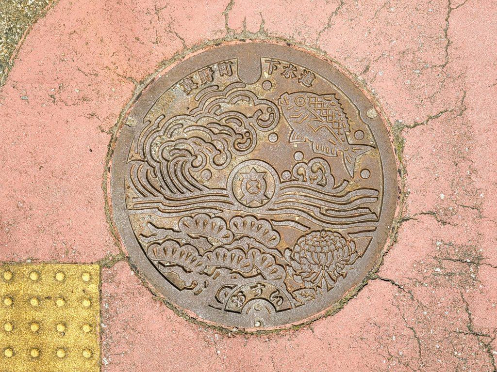 Sado Island manhole cover