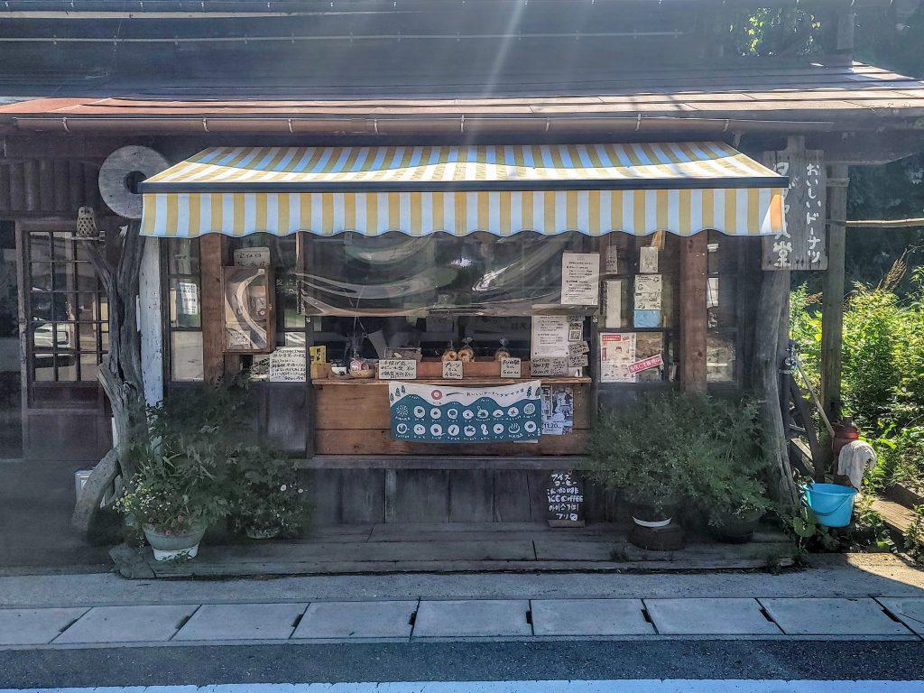 Tagayau Donuts on Sado Island