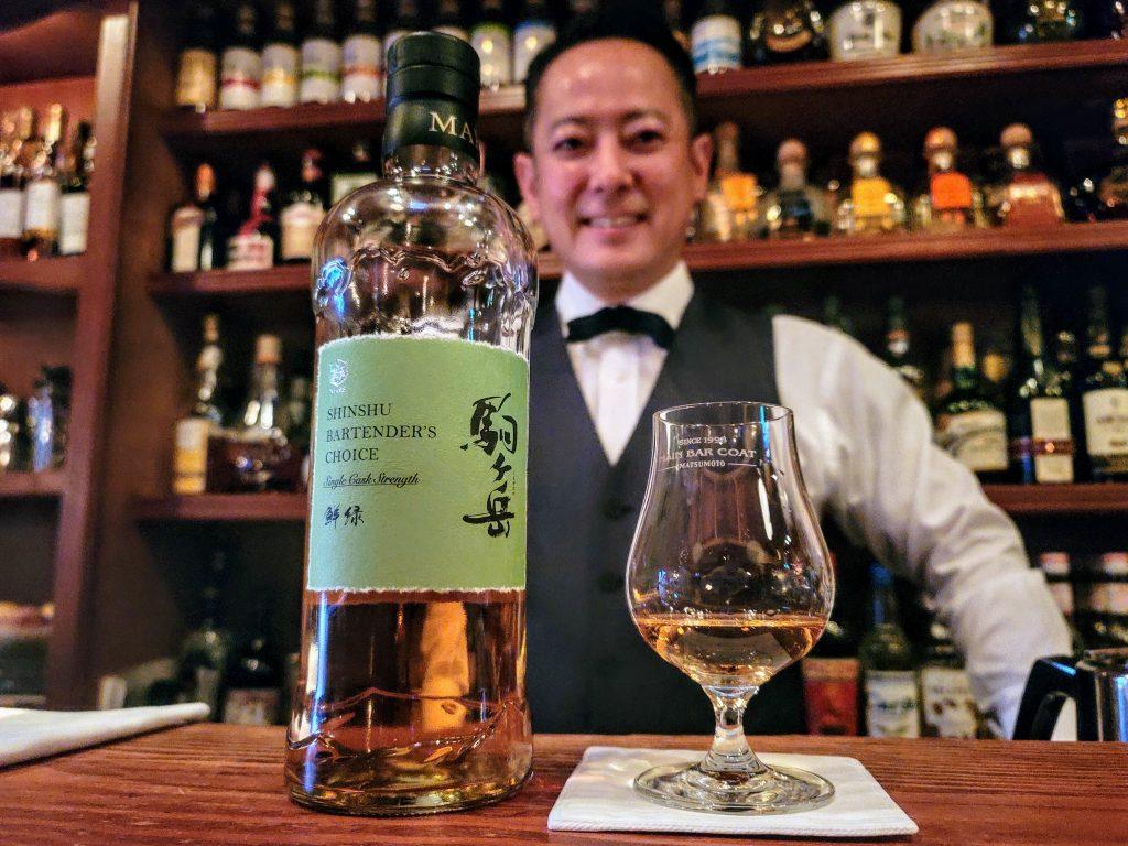 Shinshu Bartender's Choice at Main Bar Coat in Matsumoto, Nagano Prefecture, Japan