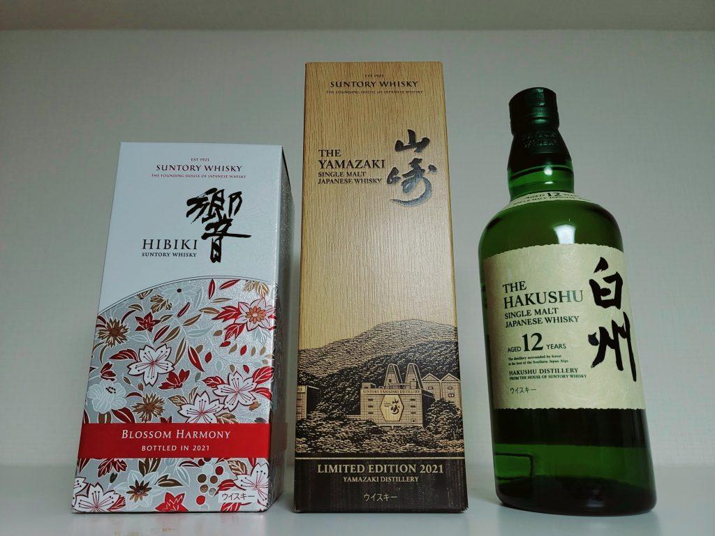 Hibiki Blossom Harmony, Yamazaki Limited Edition 2021 and Hakushu 12