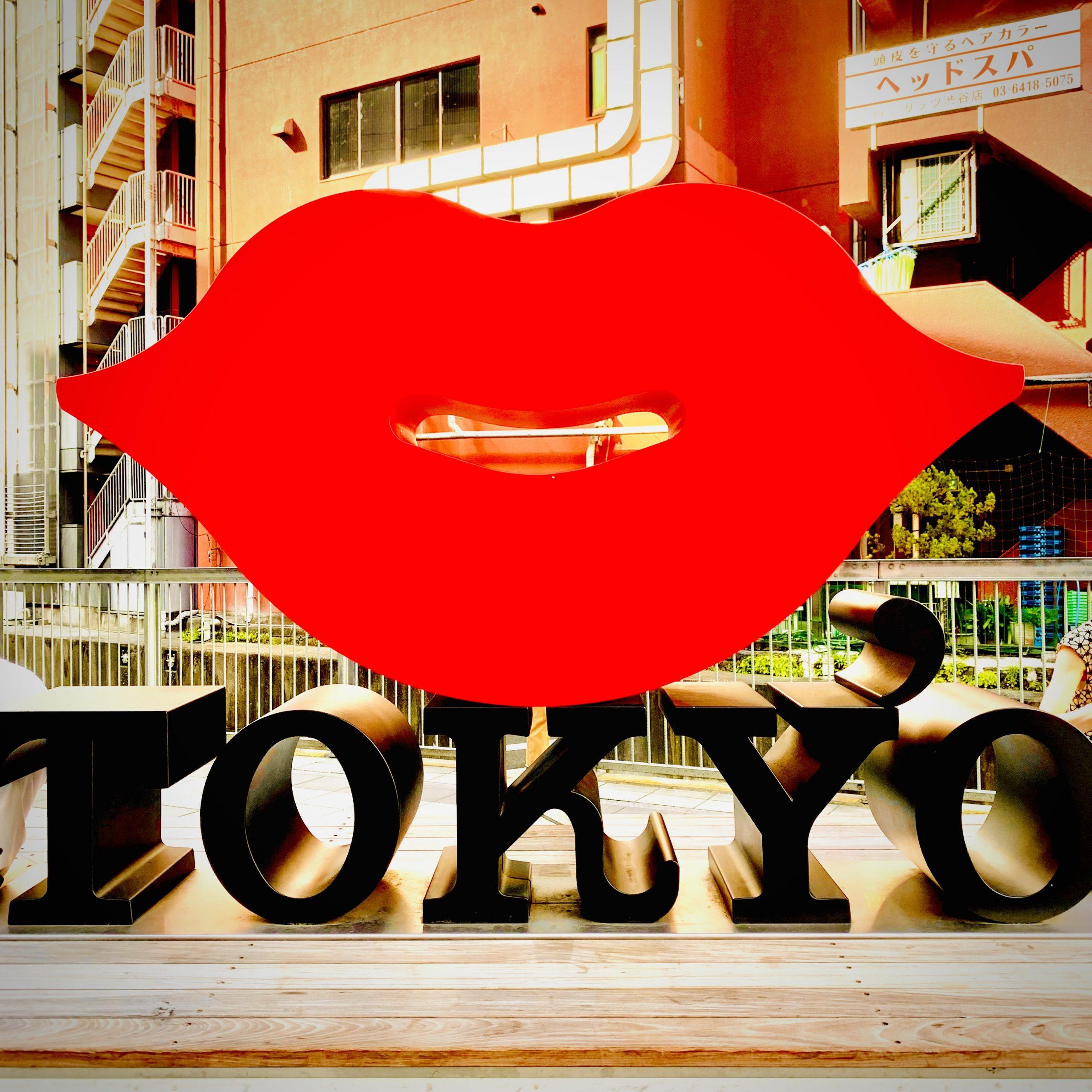 Tokyo ON #073: Love, Tokyo on Maction Planet Radio