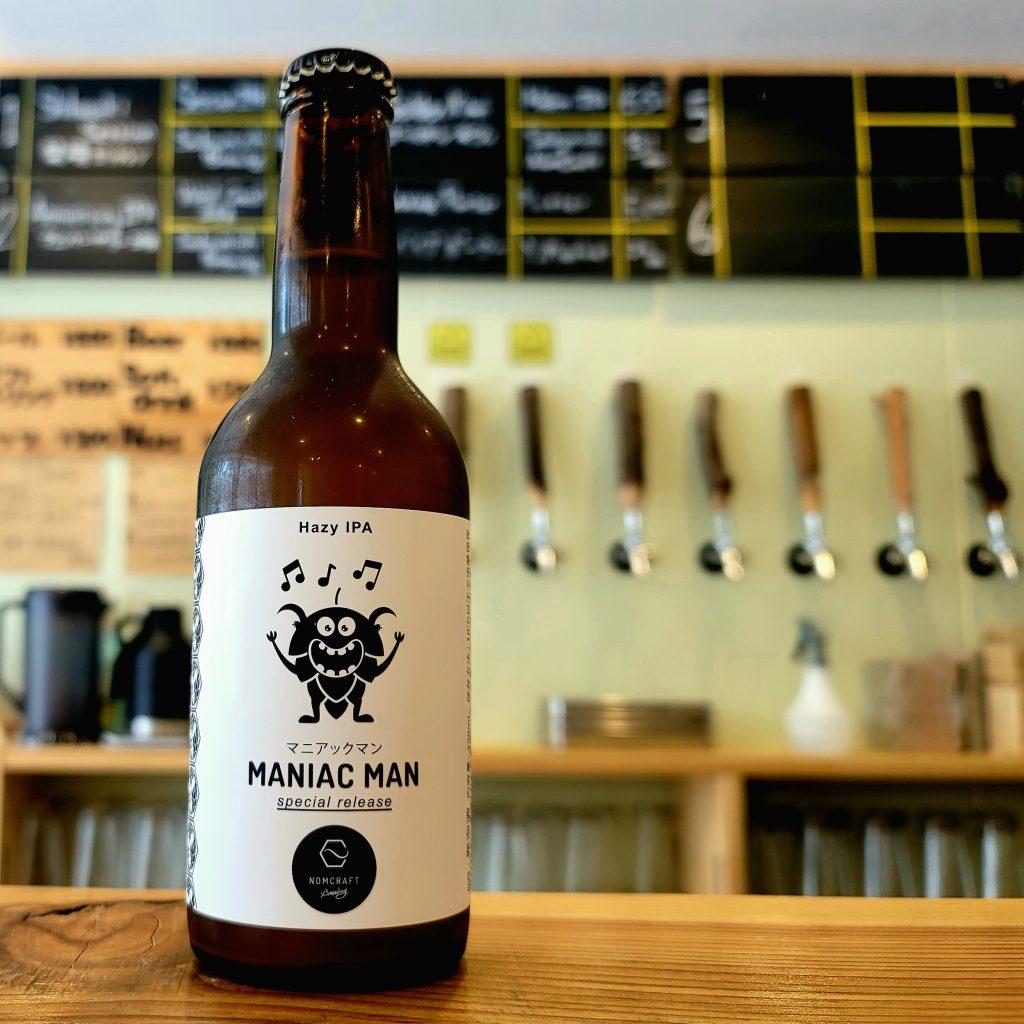 Maniac Man from Nomcraft Brewing bought at Sakamichi Beer