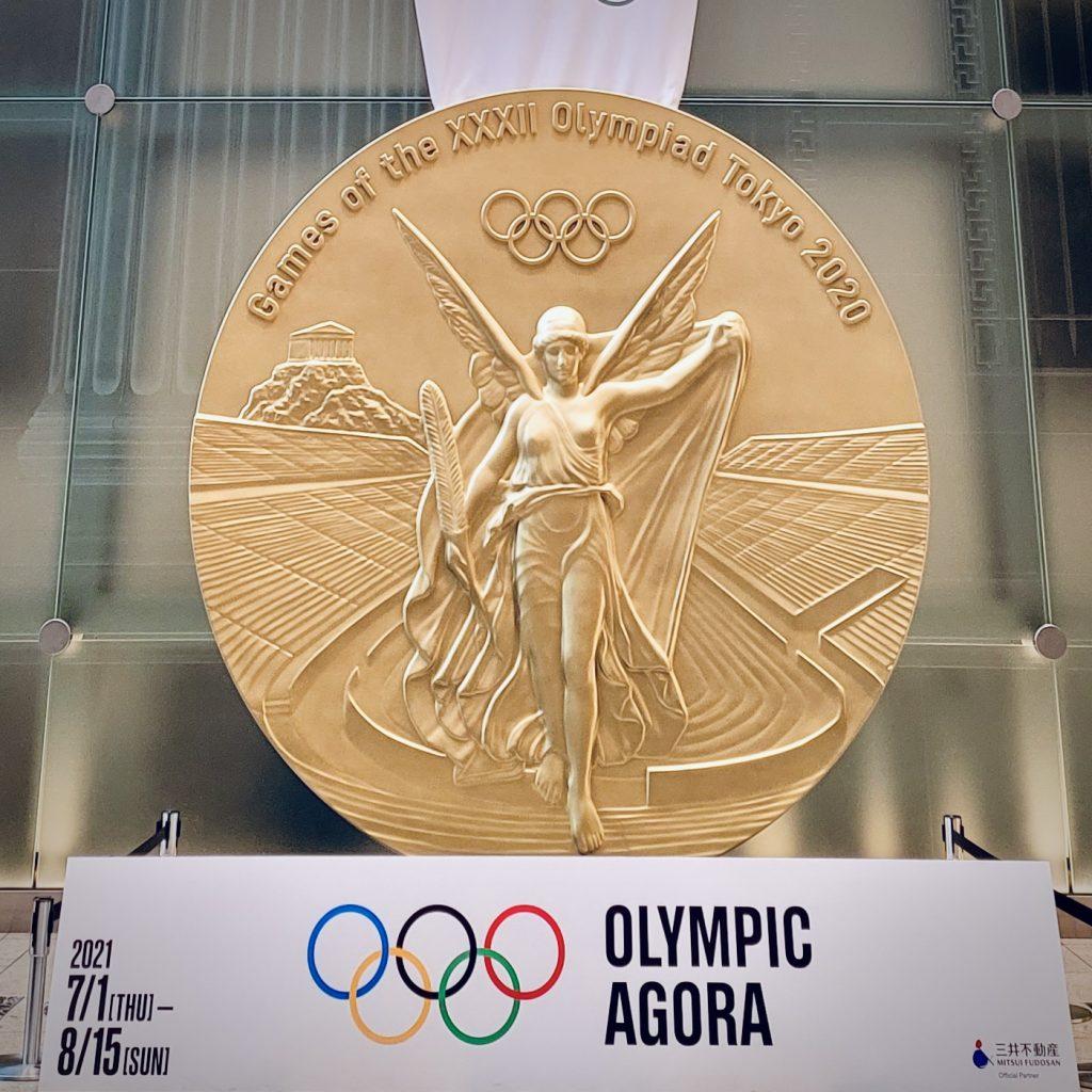 Tokyo 2020 Olympics Closing Ceremony Music