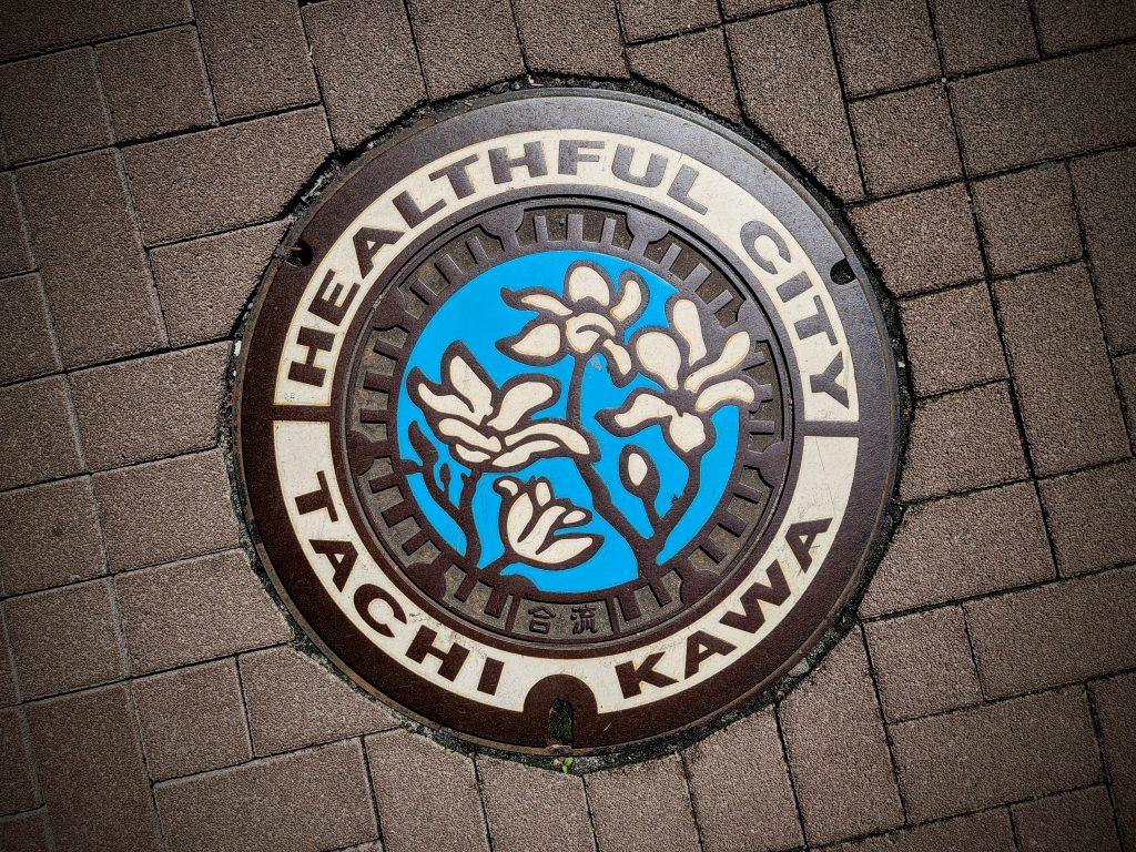 Healthful City Tachikawa manhole