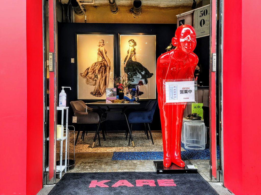 Kare Aoyama Tokyo store
