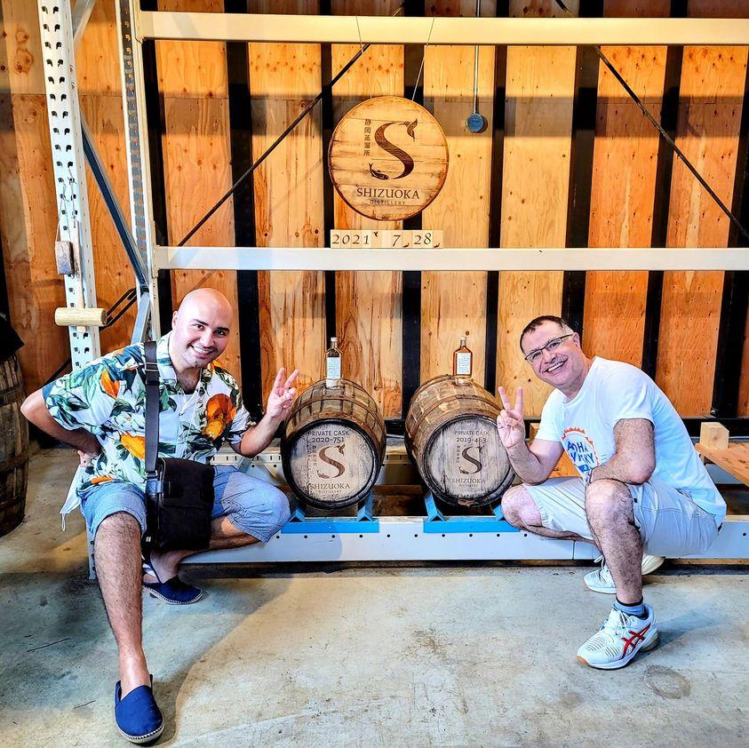 Shizuoka Distillery tour